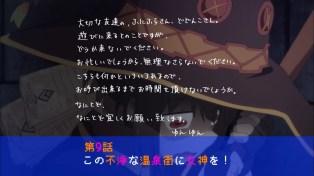 KonoSuba 2 - 08 - Next Time 01